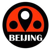 北京旅游指南地铁路线离线地图 BeetleTrip Beijing travel