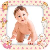 婴儿宝宝相框母...
