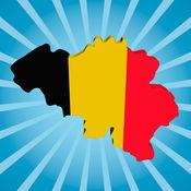 比利时 2017 — 离线地图和导航 1