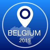 比利时离线地图+城市指南导航,景点和运输 2.5
