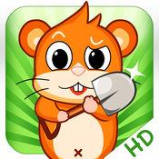 拯救仓鼠  HD...
