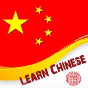 中国普通话字母...