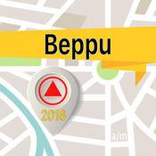 Beppu 离线地图导航和指南 1