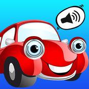声音游戏交通 - 孩子和年幼的孩子孩子儿童游戏幼儿幼儿园
