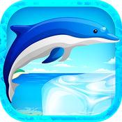 跳跃海豚表演 - 海洋故事跳跃类游戏 FREE 1