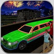 派对豪华轿车的车程2015 1