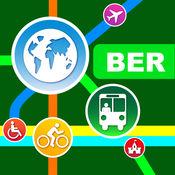 柏林交通指南 - 出行旅游必备