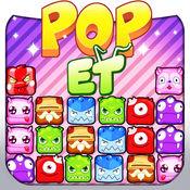 POP ET 外星人 1.2