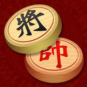 中国象棋 - 经典游戏