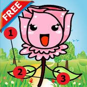 花点到点,图画书为孩子1-6级:连接点着色页幼儿园学习游戏 1.