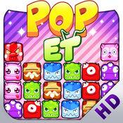 POP ET HD 外星人 1