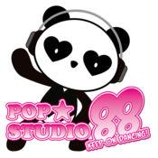 POP STUDIO 88 公式アプリ