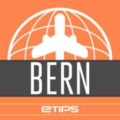 伯尔尼旅游攻略、瑞士 3.0.17