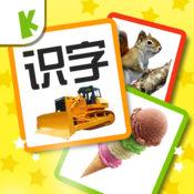宝宝识字卡HD-普通话粤语英语婴幼儿看图说话认字识词学汉