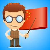 中国高级语法 1.35