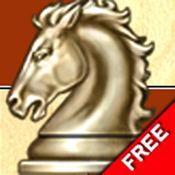 国际象棋九段 - 在线游戏大厅