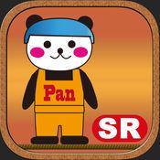 熊猫马戏团〜本极难跳跃比赛〜 1.07