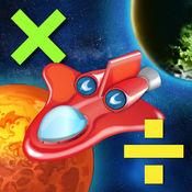 宇宙数学HD:乘法和除法。针对7岁以上儿童的游戏 1.3