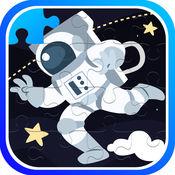 太空火箭拼图游戏时代1 2 3 1