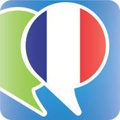 法语短语手册 - 轻松游法国 3.2.0