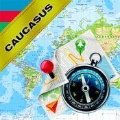 高加索:阿塞拜疆,...