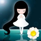 永恒之花-唯美童...