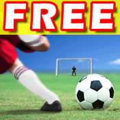 足球点球大战 免费版 1.3