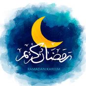 斋月穆巴拉克2016  - 卡里姆斋月的消息和壁纸 1
