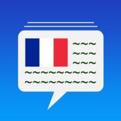 法语日常用语 - 轻松学习法语口语基本会话短语句型 11.18