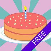 生日快乐 - 生日问候的免费应用 1.6