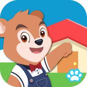 宝宝当家 - 熊大叔儿童教育游戏 1.0.3