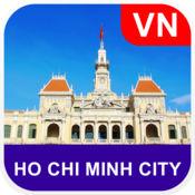 胡志明市,越南 离线地图 - PLACE STARS v1.1