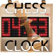 Chess Clock Pro - 定时器您的游戏 2