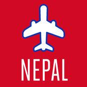 尼泊爾旅游攻略 1.1