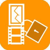 EZ安全媒体:终极秘密视频和照片管理