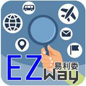 EZ WAY 易利委 1.2