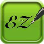 EZDiary - 我的简单日记 1.1