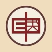 E中医(医生版) —让中医服务从未如此简单 2