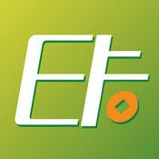 E卡贷-快速小额贷款平台大全 1