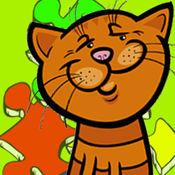 宝宝拼图:有趣的猫 1