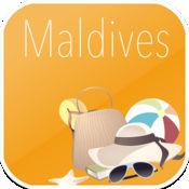 马尔代夫 离线地图和航班 1.1
