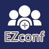EZconf會議報到 2.7