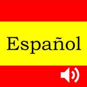 西班牙语字母-口语发音入门 1