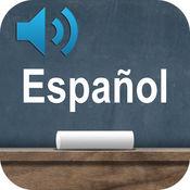 西班牙语字母-发音入门 1