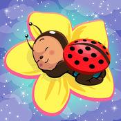 宝宝 睡眠歌曲 - 放松的音乐 而 童谣 2