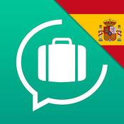 学西班牙语 - 学习读、说和拼写:发音学习语言 2.3.2