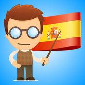 西班牙高级语法 1.35