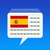 西语日常用语 - 学习西班牙语基础会话短语句型 11.18