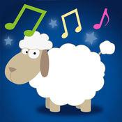 宝宝的歌2:摇篮曲,白噪声和夜间照明 2.2
