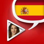 西班牙语 Pretati - 视频字典 4.2